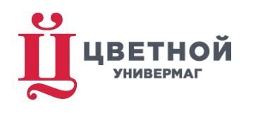 Новогодний базар в Москве в универмаге Цветном - там Вы можете купить нашу продукцию